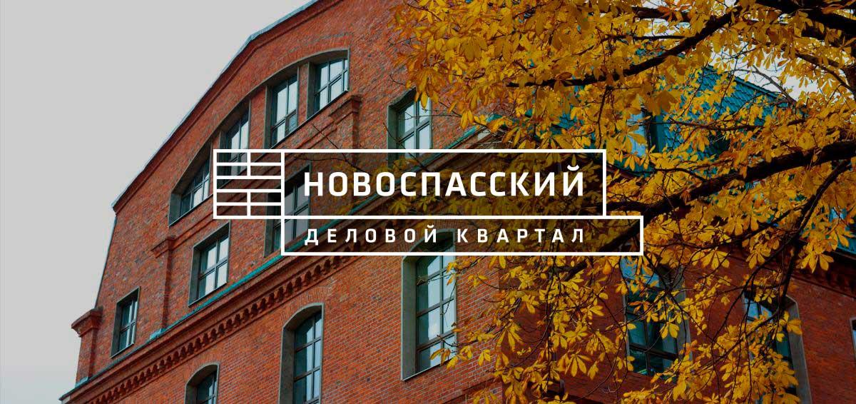 работа в москве метро домодедовская свежие вакансии